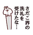 【さだこ】専用2(個別スタンプ:05)