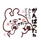 【さだこ】専用2(個別スタンプ:06)