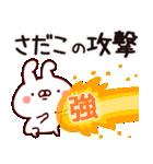 【さだこ】専用2(個別スタンプ:07)