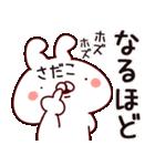【さだこ】専用2(個別スタンプ:27)