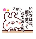 【さだこ】専用2(個別スタンプ:30)