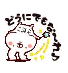 【さだこ】専用2(個別スタンプ:34)