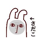 【さだこ】専用2(個別スタンプ:35)