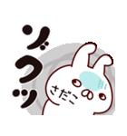 【さだこ】専用2(個別スタンプ:36)