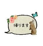*うさぎのうさちゃん*女子専用②敬語あり♪(個別スタンプ:08)