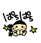 ☆はるみのスタンプ☆(個別スタンプ:02)