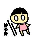 ☆はるみのスタンプ☆(個別スタンプ:03)