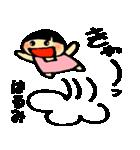 ☆はるみのスタンプ☆(個別スタンプ:08)