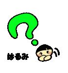 ☆はるみのスタンプ☆(個別スタンプ:13)