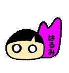 ☆はるみのスタンプ☆(個別スタンプ:14)