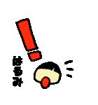 ☆はるみのスタンプ☆(個別スタンプ:18)