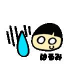 ☆はるみのスタンプ☆(個別スタンプ:26)