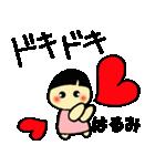 ☆はるみのスタンプ☆(個別スタンプ:27)