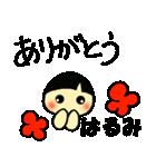 ☆はるみのスタンプ☆(個別スタンプ:36)