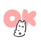 言わない犬(個別スタンプ:01)
