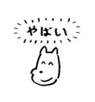 言わない犬(個別スタンプ:02)