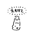 言わない犬(個別スタンプ:04)