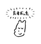 言わない犬(個別スタンプ:05)
