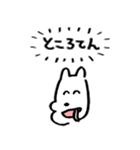 言わない犬(個別スタンプ:06)