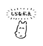 言わない犬(個別スタンプ:07)