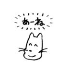 言わない犬(個別スタンプ:08)