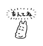 言わない犬(個別スタンプ:09)