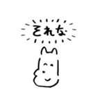 言わない犬(個別スタンプ:11)
