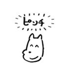 言わない犬(個別スタンプ:14)