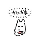 言わない犬(個別スタンプ:15)