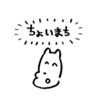 言わない犬(個別スタンプ:18)