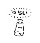 言わない犬(個別スタンプ:20)