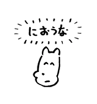 言わない犬(個別スタンプ:23)