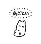 言わない犬(個別スタンプ:24)