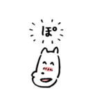 言わない犬(個別スタンプ:25)