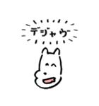 言わない犬(個別スタンプ:26)