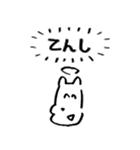 言わない犬(個別スタンプ:27)