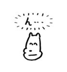 言わない犬(個別スタンプ:28)