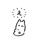 言わない犬(個別スタンプ:29)