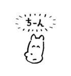 言わない犬(個別スタンプ:30)