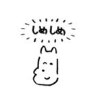 言わない犬(個別スタンプ:33)