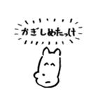 言わない犬(個別スタンプ:34)