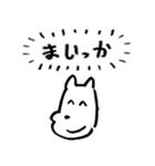 言わない犬(個別スタンプ:35)