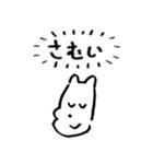 言わない犬(個別スタンプ:36)