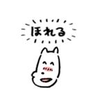 言わない犬(個別スタンプ:37)