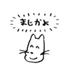言わない犬(個別スタンプ:40)