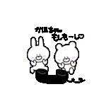 高速!大好きな【かほちゃん】へ!!(個別スタンプ:03)