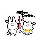 高速!大好きな【かほちゃん】へ!!(個別スタンプ:04)