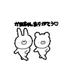 高速!大好きな【かほちゃん】へ!!(個別スタンプ:05)