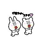 高速!大好きな【かほちゃん】へ!!(個別スタンプ:07)
