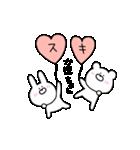 高速!大好きな【かほちゃん】へ!!(個別スタンプ:08)